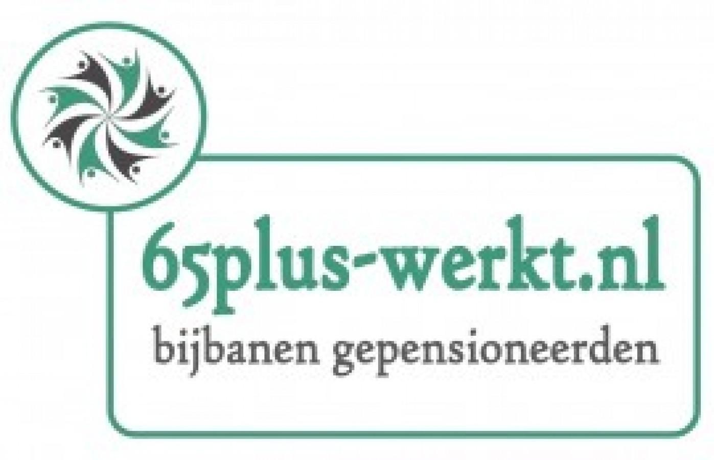 Aanmelden gepensioneerden voor bijbaan 65plus Werkt