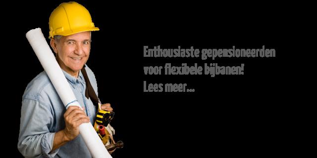 Gepensioneerde uitzendkrachten zijn vanwege hun kennis en ervaring, motivatie en flexibele inzetbaarheid een uitkomst voor bedrijven.  Bij WinWinWerkt staan gepensioneerden ingeschreven die met veel enthousiasme bij organisaties aan de slag gaan.