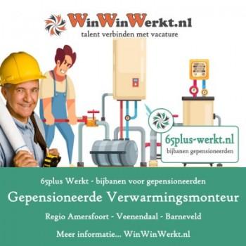 Vacature Regio Amersfoort | Veenendaal | Barneveld